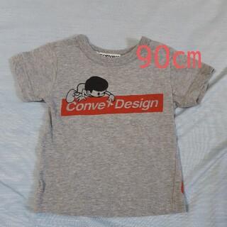 コンベックス(CONVEX)の【CONVEX】半袖Tシャツ90㎝(Tシャツ/カットソー)