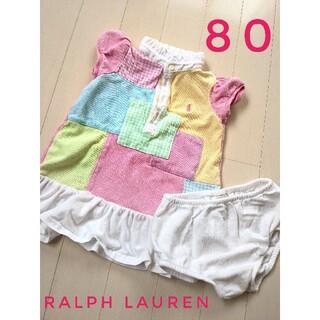 Ralph Lauren - RALPH LAUREN 80 ワンピース