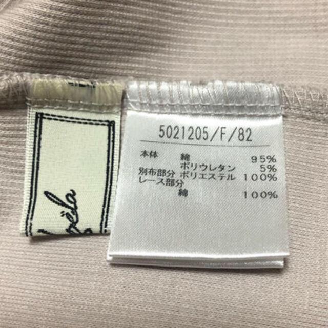 Noela(ノエラ)のノエラ フラワーレース カットソー レディースのトップス(カットソー(長袖/七分))の商品写真