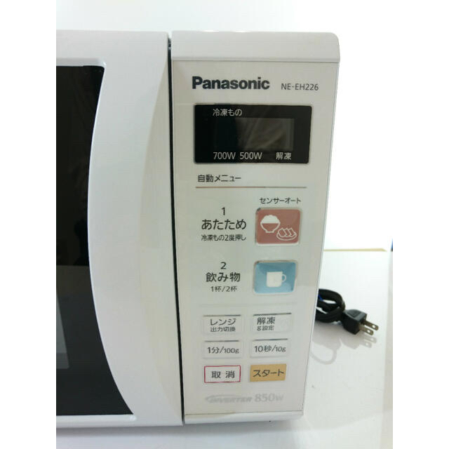 Panasonic(パナソニック)のPanasonic 電子レンジ NE-EH226-W ホワイト 説明書付き スマホ/家電/カメラの調理家電(電子レンジ)の商品写真