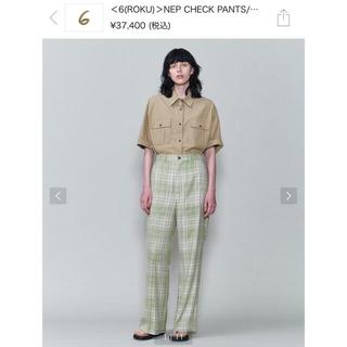BEAUTY&YOUTH UNITED ARROWS - 新品タグ付 6 roku pants nep パンツ 36サイズ