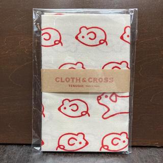 ハグオーワー(Hug O War)のCloth&cross 2020年干支てぬぐい  ①赤(日用品/生活雑貨)