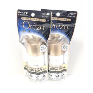 Orezo - オレゾホワイト
