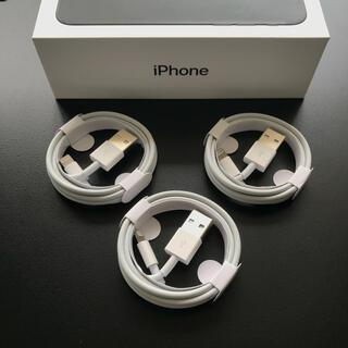 iPhone - iPhone 充電器 充電ケーブル コード lightning cable 3本