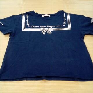 メゾピアノジュニア(mezzo piano junior)のメゾピアノ 150cm 半袖 Tシャツ 02MN06141528(Tシャツ/カットソー)