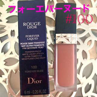 Christian Dior - Dior ルージュディオールフォーエバーリキッド #100