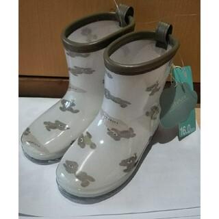フタフタ(futafuta)の新品タグ付き futafuta くま フタクマ 長靴 16cm ホワイト (長靴/レインシューズ)