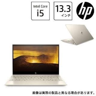 ヒューレットパッカード(HP)の5%オフ新品 HP ENVY 13 プレミアムノート Core i5(ノートPC)