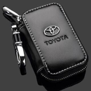 トヨタ 限定価額 スマートキーケース キーカバー キーホルダー 鍵収納