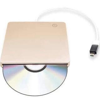 高速DVD/CD レコーダードライブ 外付USB Type-C規格タッチ吸入式