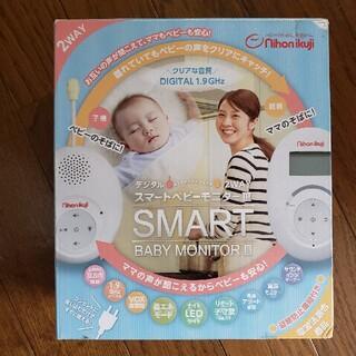 日本育児 - スマートベビーモニター