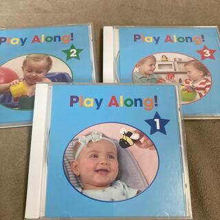 ディズニー(Disney)のDWE Play Along! CD3枚セット(キッズ/ファミリー)