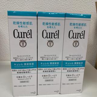 キュレル(Curel)のキュレル 化粧水 II 150ml 3個(化粧水/ローション)