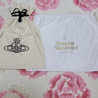 ヴィヴィアンウエストウッド(Vivienne Westwood)のヴィヴィアン 巾着 necoco様 確認用(その他)