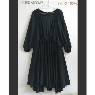 UNITED ARROWS - 【美品】シルク100% UNITED ARROWS ワンピース
