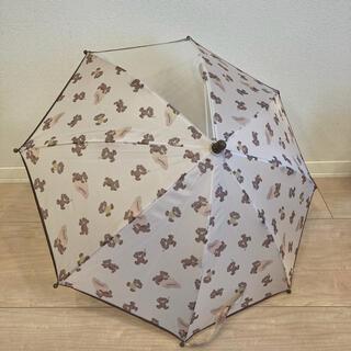 フタフタ(futafuta)のフタくま 傘 40cm 白(傘)