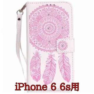 6 /6s 用【ボヘミアン ドリームキャッチャー 柄】【ホワイトピンク】(iPhoneケース)