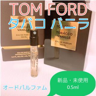 TOM FORD - トムフォード タバコバニラ 各0.5ml 香水 パルファム