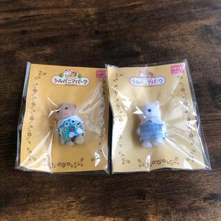 エポック(EPOCH)の新品 限定品 シルバニアファミリー サルの赤ちゃん ペルシャネコの赤ちゃん(キャラクターグッズ)