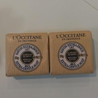 ロクシタン(L'OCCITANE)のロキシタン ソープ(ボディソープ/石鹸)