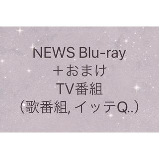NEWS - NEWS  Blu-ray