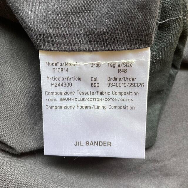 Jil Sander(ジルサンダー)のRAF SIMONS期 JIL SANDER archive pants メンズのパンツ(スラックス)の商品写真