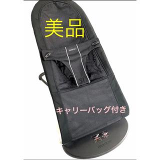 BABYBJORN - ベビービョルン バウンサー メッシュ ブラック 袋付き