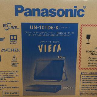 パナソニック(Panasonic)のPanasonic UN-10TD6-K ブラック 防水テレビ(テレビ)