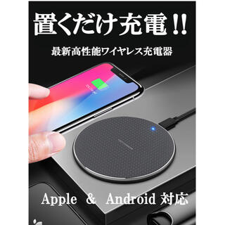 Android iPhone Qi搭載用急速ワイヤレス充電器 ピンク(バッテリー/充電器)