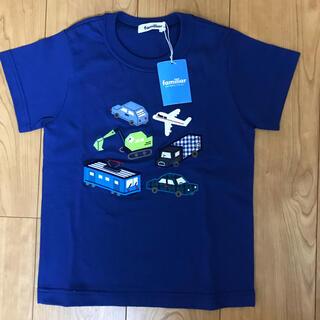 familiar - Tシャツ size120