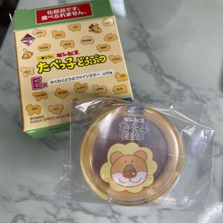 バンダイ(BANDAI)のたべっ子どうぶつ 一番くじ コフレ E賞 わくわくどうぶつツインカラー ライオン(アイシャドウ)