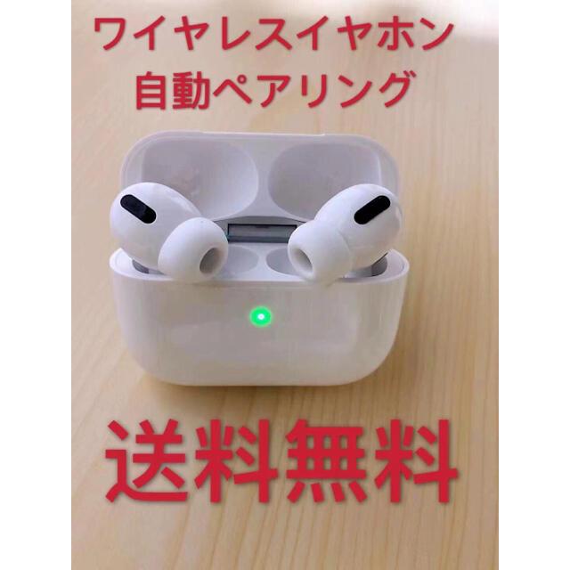 Bluetooth ワイヤレスイヤホン 自動ペアリング スマホ/家電/カメラのオーディオ機器(ヘッドフォン/イヤフォン)の商品写真