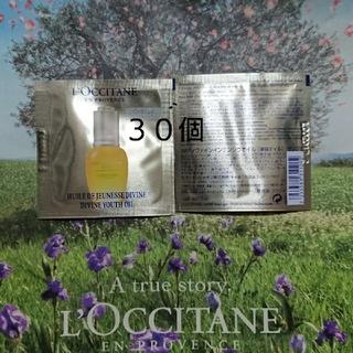 ロクシタン(L'OCCITANE)の 30ml分 ロクシタン ディヴァインインテンシヴオイル サンプル 30個セット(美容液)