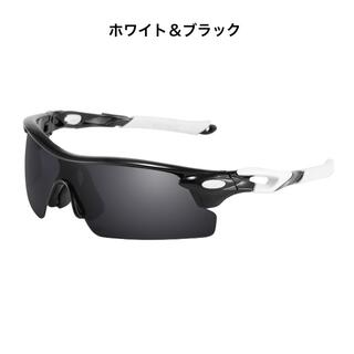 スポーツサングラス(偏光レンズ、UV400コーティング、軽量)(その他)