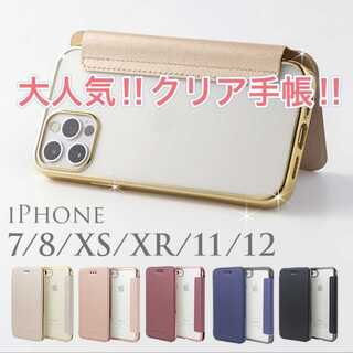 本体カラーを魅せる!!手帳型 クリアケース 背面クリア 便利でオシャレ(iPhoneケース)