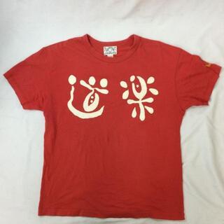 EVISU EVISU エヴィス カットソー 半袖 道楽 カモメ ロゴ 漢字 T(Tシャツ/カットソー(半袖/袖なし))