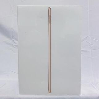 Apple - Apple 第8世代 iPad 10.2インチ 128GB Wi-Fi ゴールド