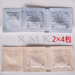 アールエムケー(RMK)のRMK クリーミィ ポリッシュト ベース UVリクイドファンデーション(サンプル/トライアルキット)