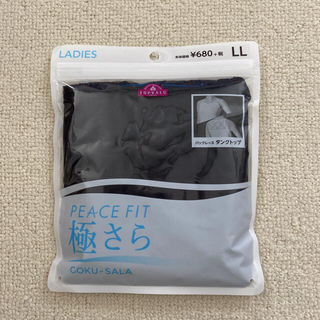 イオン(AEON)の【まーちゃんみっちゃん様専用】PEACE FIT(タンクトップ)