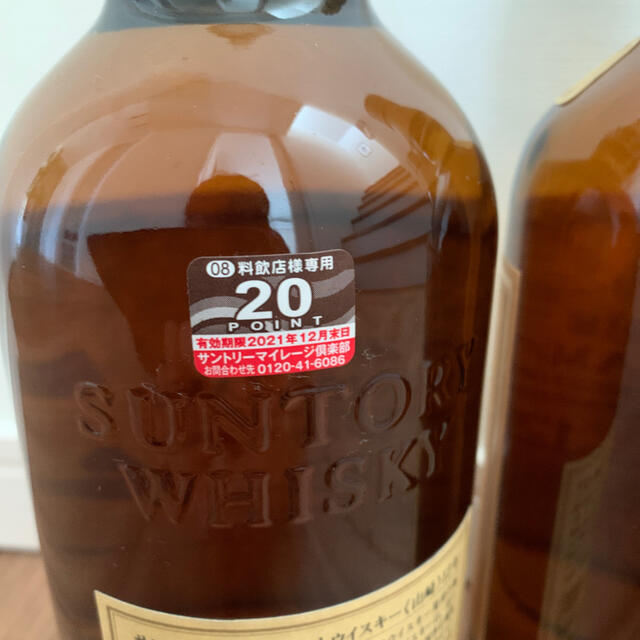 サントリー(サントリー)の山崎12年 3本セット サントリーシングルモルト 食品/飲料/酒の酒(ウイスキー)の商品写真