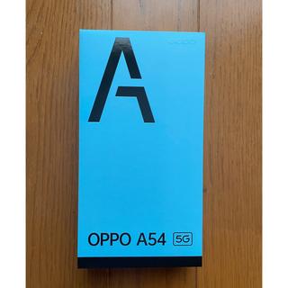 OPPO - 【新品・未使用】 OPPO A54 5G SIMフリー