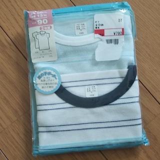 シマムラ(しまむら)の【新品未使用】半袖 インナー シャツ 90 2枚セット(下着)