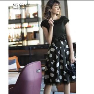 M'S GRACY - 新品タグ付き m's gracy カタログ掲載 モチーフ柄スカート