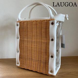 STUDIOUS - LAUGOA  クリア巾着 ラタン かごバッグ Mirror ホワイト 新品同様