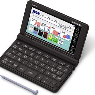 【電子辞書】高校生英語強化モデル XD-SX4900BK(電子ブックリーダー)