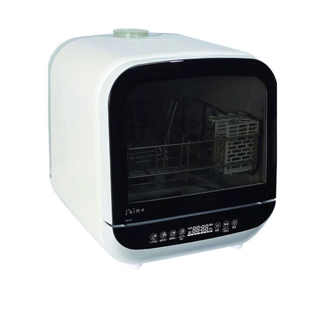 工事不要食器洗い機 エスケイジャパン SDW-J5L スマホ/家電/カメラの生活家電(食器洗い機/乾燥機)の商品写真