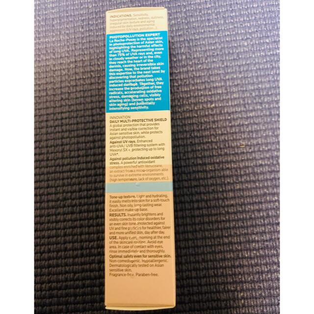 LA ROCHE-POSAY(ラロッシュポゼ)のラロッシュポゼ UVイデア プロテクション トーンアップ ローズ コスメ/美容のベースメイク/化粧品(化粧下地)の商品写真