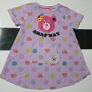 アナップキッズ(ANAP Kids)のアナップ 130 アナップ Tシャツ 130 ANAP クマ(Tシャツ/カットソー)