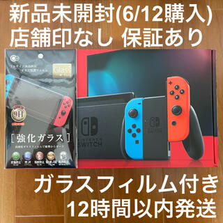 Nintendo Switch - 【新品未開封】Nintendo switch 本体 ネオンブルー/レッド 新型