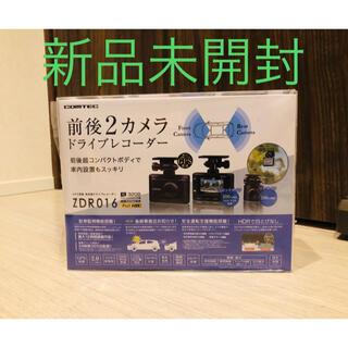 ドライブレコーダー COMTEC ZDR016 前後2カメラ